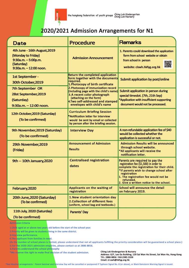 2020-2021 收生安排 (N1) ENG